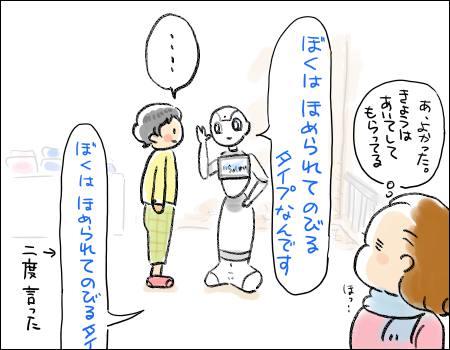 f:id:guchi35sai:20161207113935j:plain