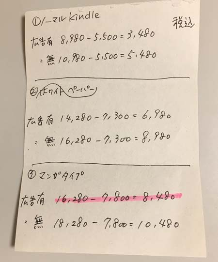 f:id:guchi35sai:20161207193548j:plain