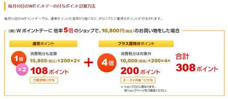 f:id:guchi35sai:20161208083403j:plain