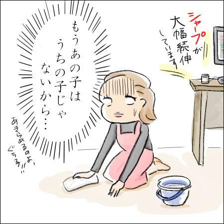 f:id:guchi35sai:20161208175311j:plain