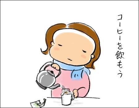 f:id:guchi35sai:20161212102802j:plain
