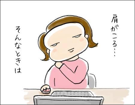 f:id:guchi35sai:20161214115352j:plain