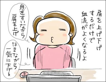 f:id:guchi35sai:20161214115938j:plain