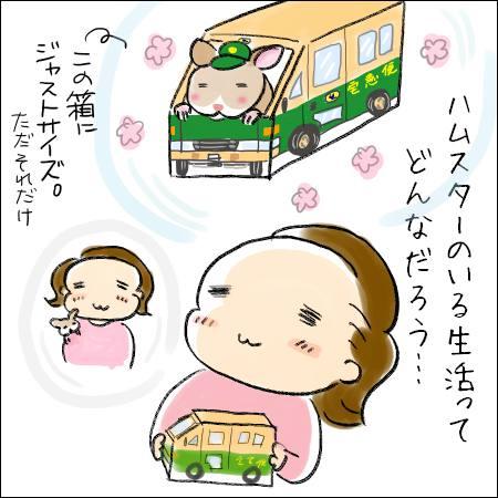 f:id:guchi35sai:20161215194052j:plain
