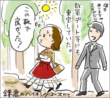 f:id:guchi35sai:20161217140716j:plain