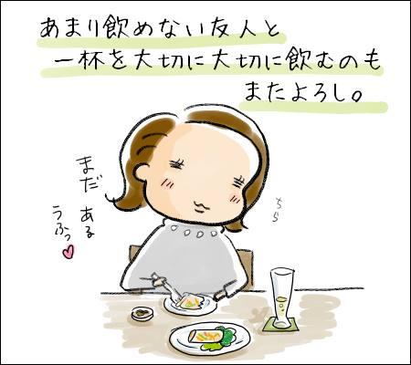 f:id:guchi35sai:20161219104948j:plain