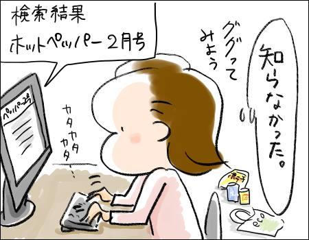 f:id:guchi35sai:20161220100051j:plain