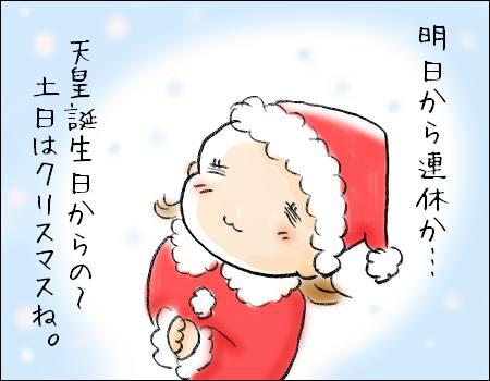 f:id:guchi35sai:20161222110838j:plain