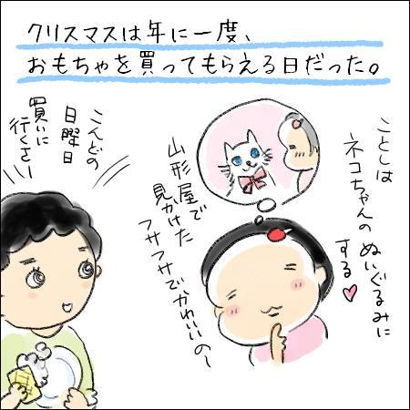 f:id:guchi35sai:20161224130536j:plain