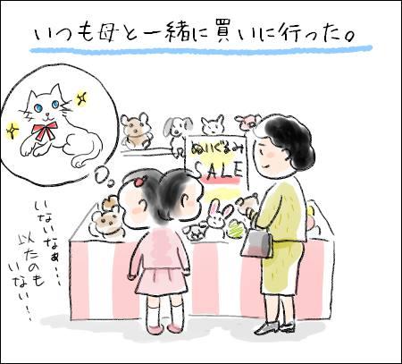 f:id:guchi35sai:20161224130549j:plain
