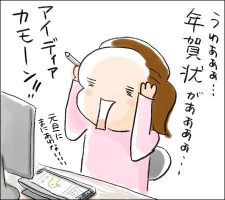 f:id:guchi35sai:20161225132453j:plain