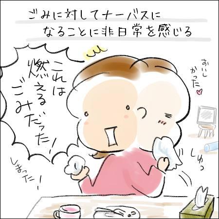 f:id:guchi35sai:20161227120843j:plain