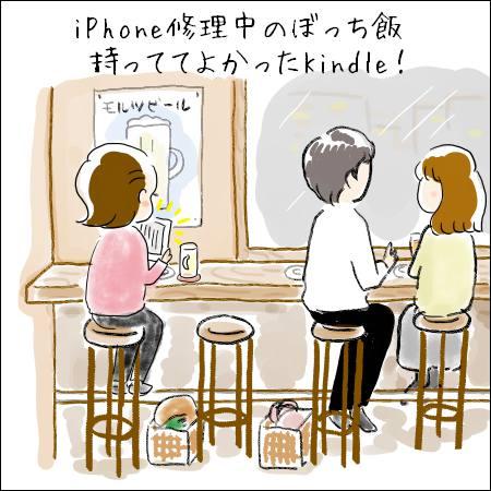 f:id:guchi35sai:20161230080127j:plain