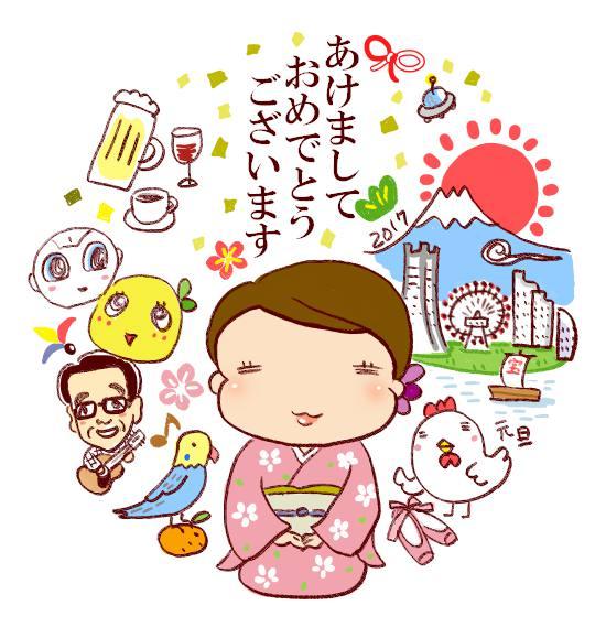 f:id:guchi35sai:20170101085750j:plain
