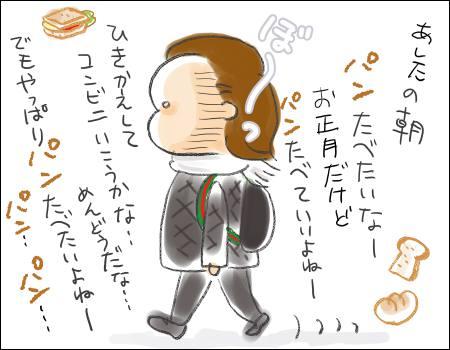 f:id:guchi35sai:20170102125515j:plain