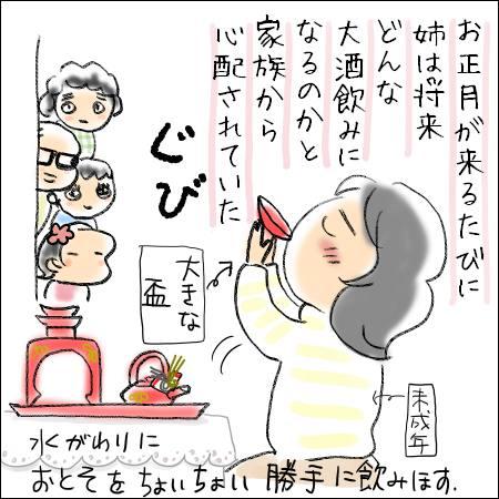 f:id:guchi35sai:20170104120329j:plain