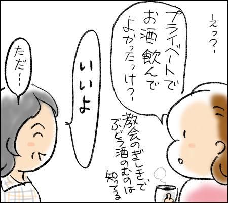 f:id:guchi35sai:20170104121127j:plain