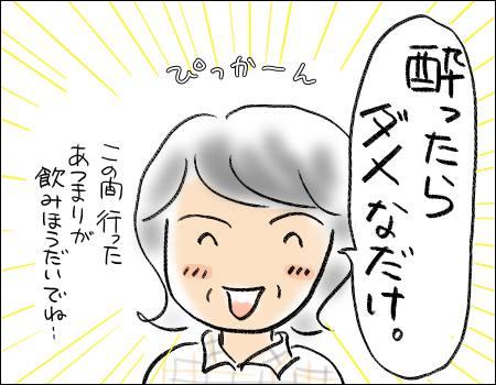 f:id:guchi35sai:20170104121138j:plain