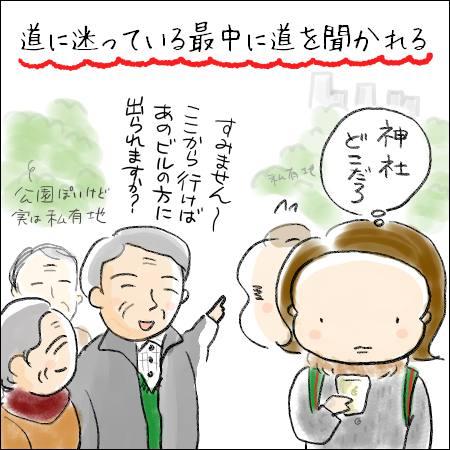 f:id:guchi35sai:20170107180003j:plain