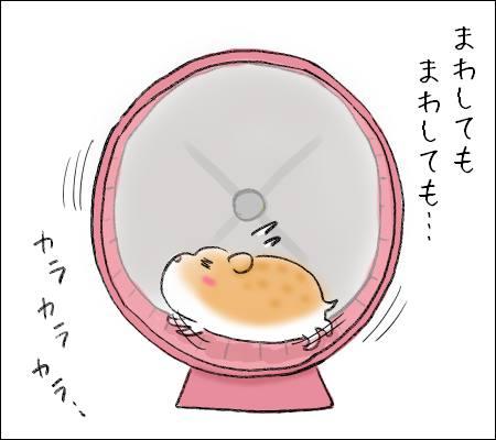f:id:guchi35sai:20170108123801j:plain
