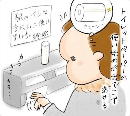 f:id:guchi35sai:20170108125548j:plain
