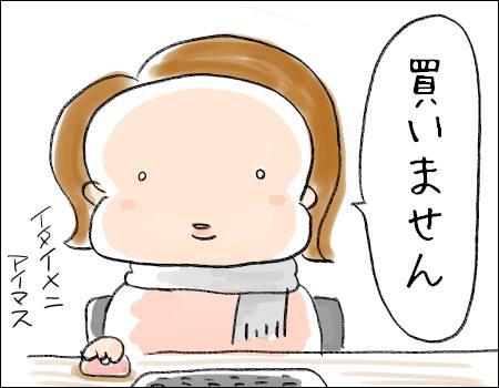 f:id:guchi35sai:20170110121448j:plain