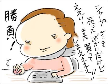 f:id:guchi35sai:20170110121612j:plain