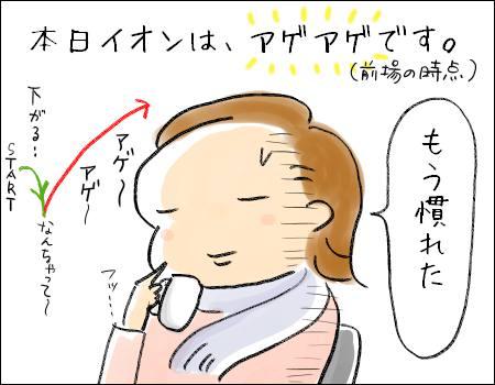 f:id:guchi35sai:20170112123008j:plain