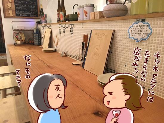 f:id:guchi35sai:20170113132201j:plain