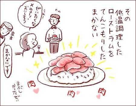 f:id:guchi35sai:20170113141818j:plain