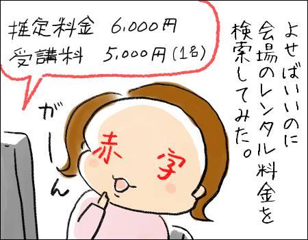 f:id:guchi35sai:20170114125848j:plain