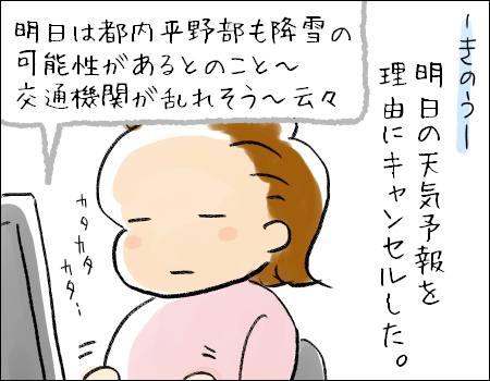 f:id:guchi35sai:20170114125915j:plain