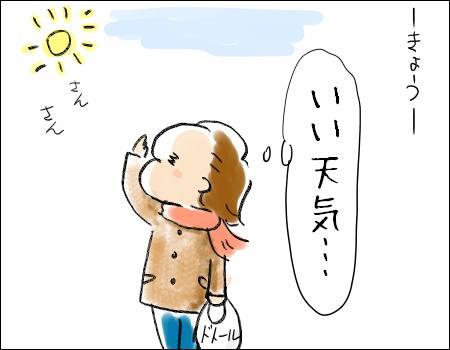f:id:guchi35sai:20170114130017j:plain