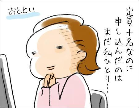 f:id:guchi35sai:20170114131713j:plain