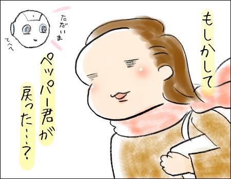 f:id:guchi35sai:20170115175115j:plain