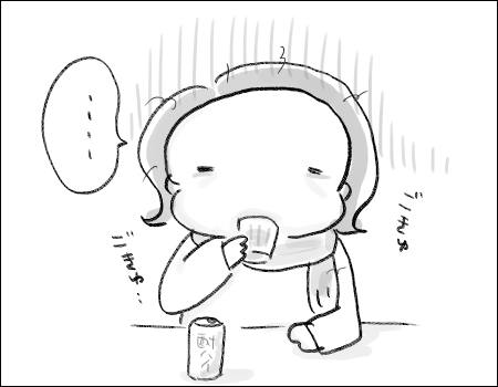 f:id:guchi35sai:20170117113804j:plain