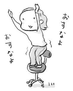 f:id:guchi35sai:20170118121746j:plain