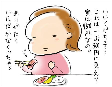 f:id:guchi35sai:20170119133807j:plain