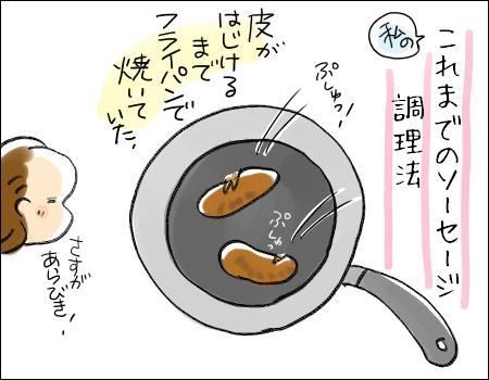f:id:guchi35sai:20170120120341j:plain