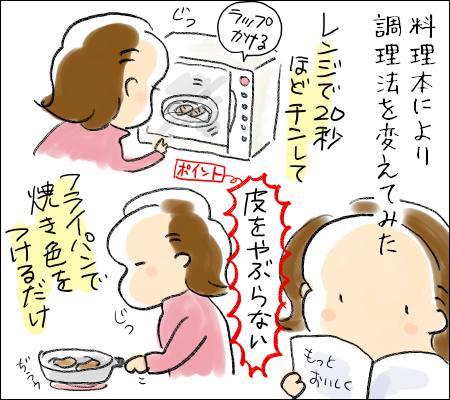 f:id:guchi35sai:20170120121817j:plain