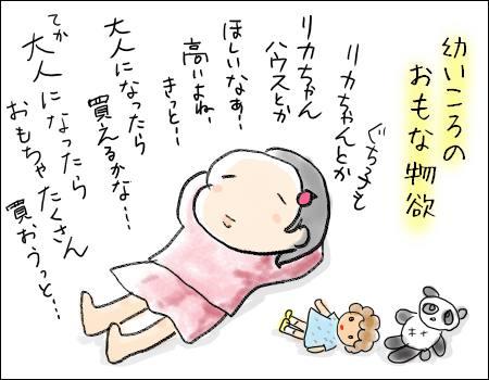 f:id:guchi35sai:20170121205255j:plain