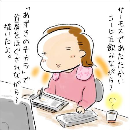 f:id:guchi35sai:20170123123122j:plain