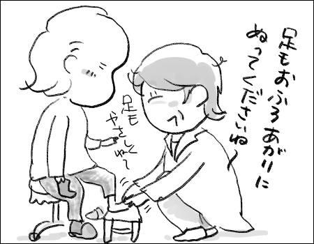 f:id:guchi35sai:20170124124719j:plain