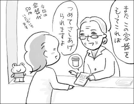 f:id:guchi35sai:20170124130943j:plain