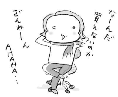 f:id:guchi35sai:20170127122534j:plain