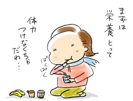 f:id:guchi35sai:20170130215740j:plain