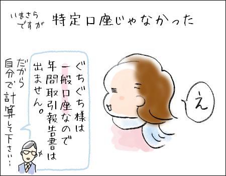 f:id:guchi35sai:20170201002031j:plain