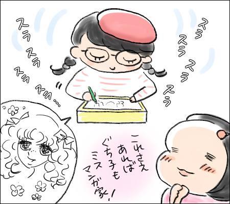 f:id:guchi35sai:20170203113349j:plain