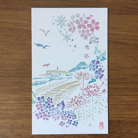 f:id:guchi35sai:20170205114051j:plain
