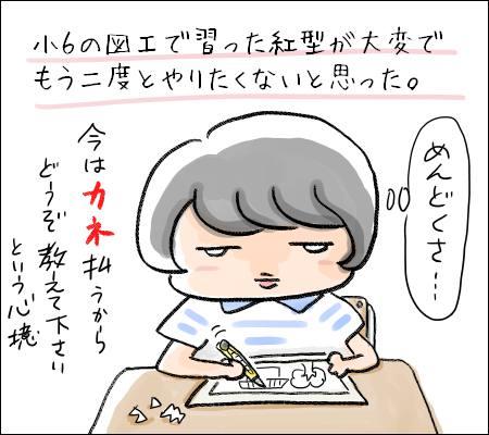 f:id:guchi35sai:20170205123844j:plain
